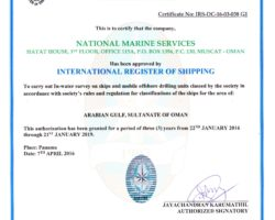 International Register of Shipping